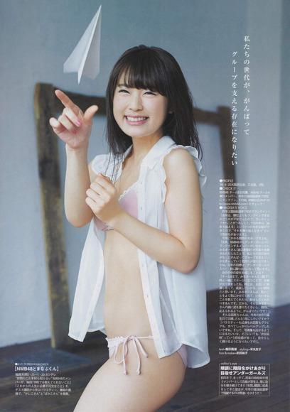 NMB48渋谷凪咲ちゃんの癒されセクシーグラビア画像【画像40枚】30_20181005224436e71.jpg