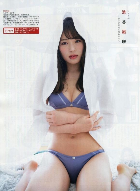 NMB48渋谷凪咲ちゃんの癒されセクシーグラビア画像【画像40枚】37_201810052245111b0.jpg