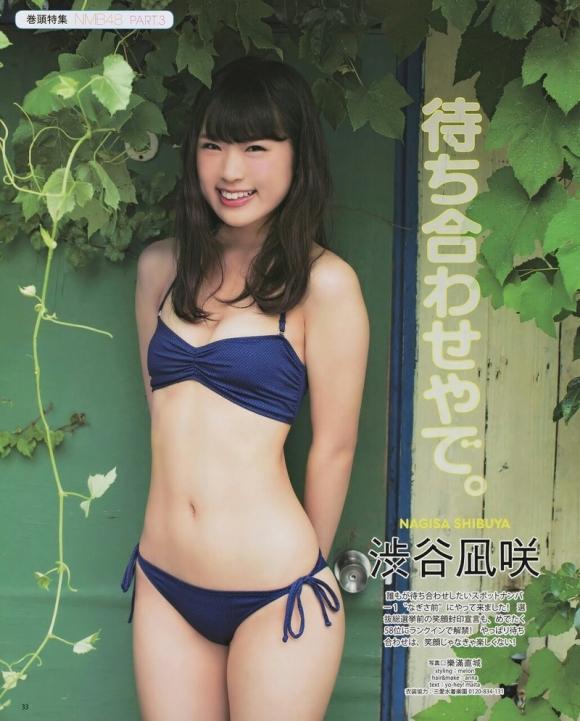 NMB48渋谷凪咲ちゃんの癒されセクシーグラビア画像【画像40枚】39_20181005224514226.jpg