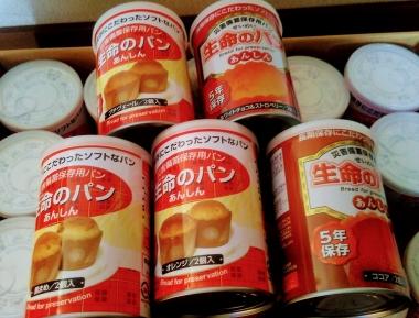 缶詰のパン