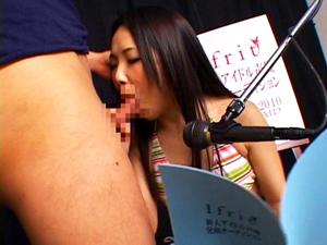【水嶋あい(杏紅茶々)】声優オーディションなのに水着でフェラチオさせられハメられちゃう女の子!