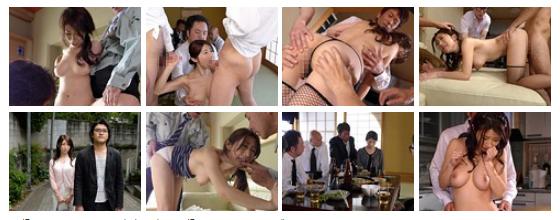 夫の親族一同に輪●された美人妻 篠田あゆみ