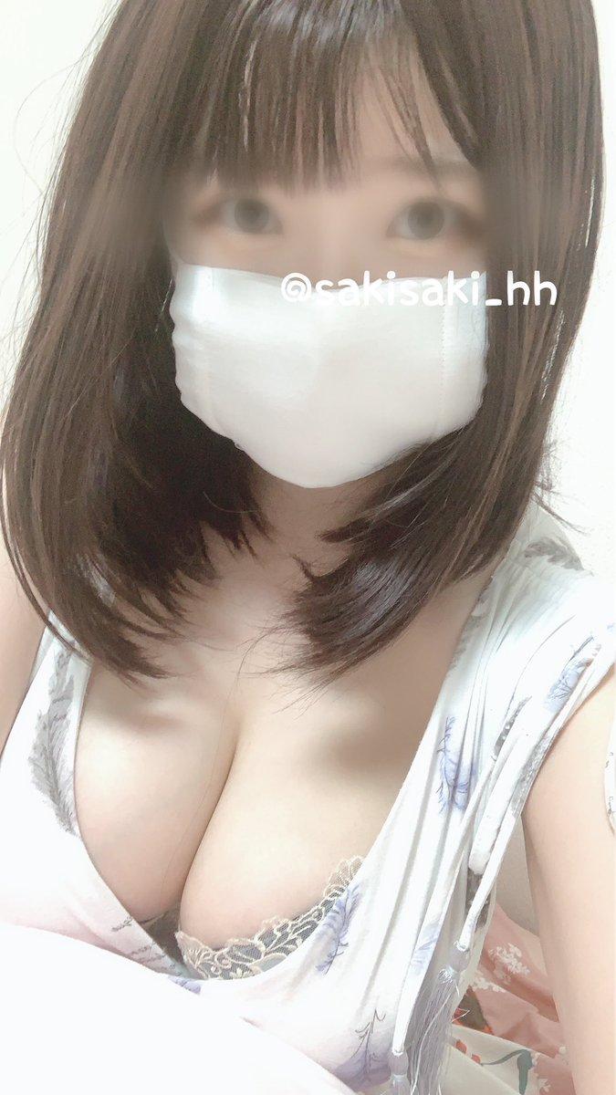 マスク女子 22