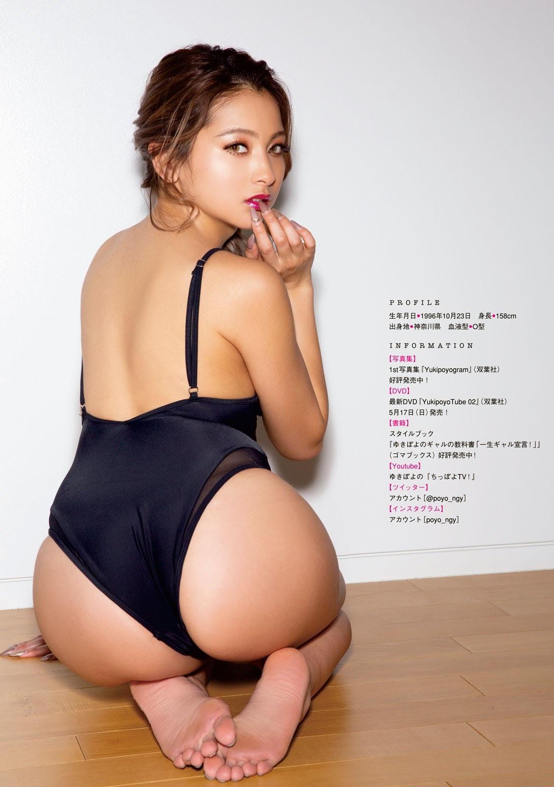 ゆきぽよ 26
