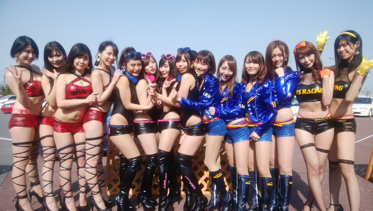 レースクイン・キャンギャル 3