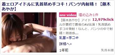 huzikiayaka_idletekoki.jpg