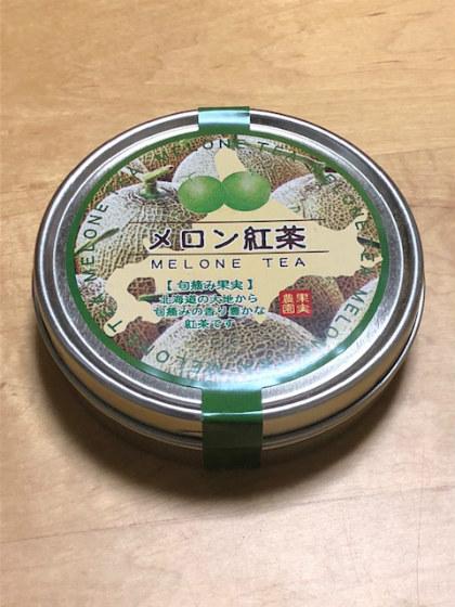 株式会社HPI メロン紅茶