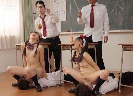 かわいい女子校生三人が、急な校則の変更により、不細工な男子生徒から、辱められ、犯されていく 宮沢ゆかり 相澤ゆりな 生田みく