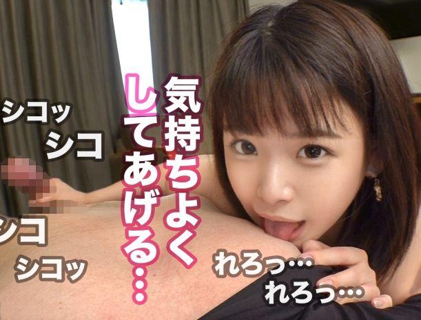 お酒大好き、何よりおチ○ポ大好きなえりなちゃん!!中野駅前で彼女と合流後、早速ホテルへGO