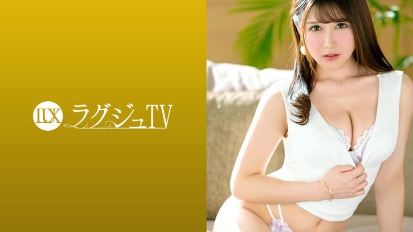 ラグジュTV 1227