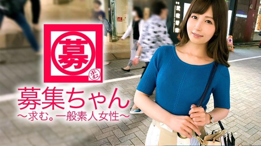 【NTR大好き】25歳【超SSS級美女】あきちゃん参上!