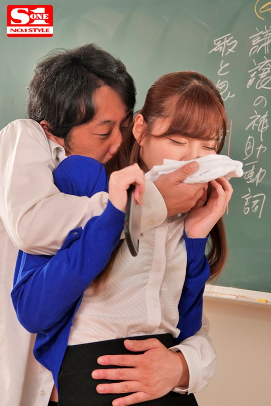婚約者の目の前で輪姦された新任女教師 橋本ありな