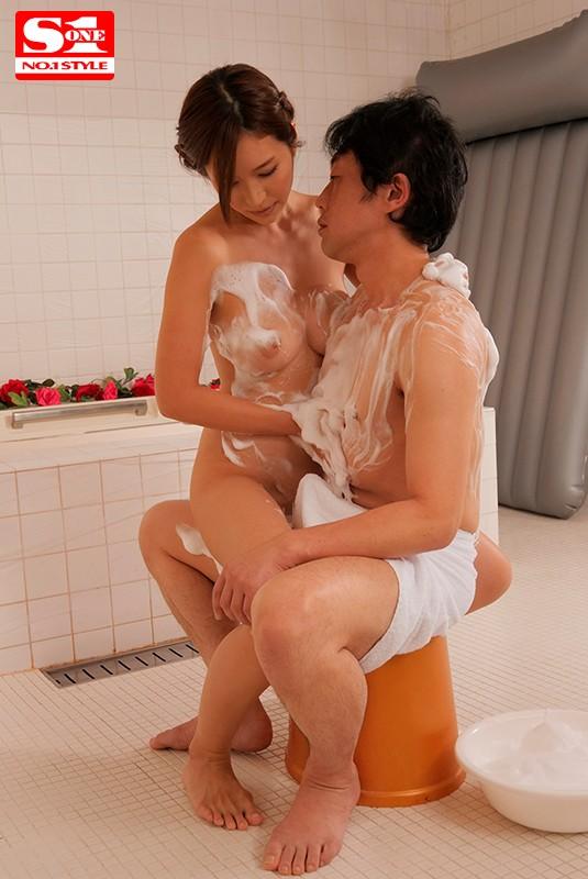 愛する夫のために人妻が風俗に陥った理由 葵