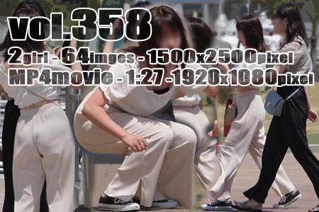 ■vol358-食い込みヒップラインと胸のふくらみ【動画スロー再生付】