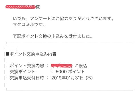 20190131194800cc6.jpeg