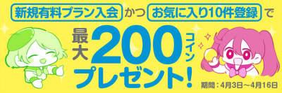 200409a.jpg