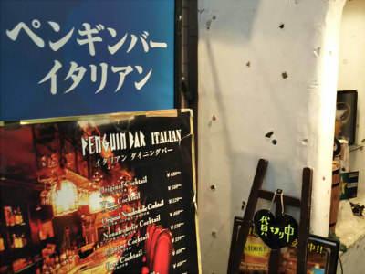 FANZA 「第二回 FANZA同人クリエイター交流会in大阪」レポート