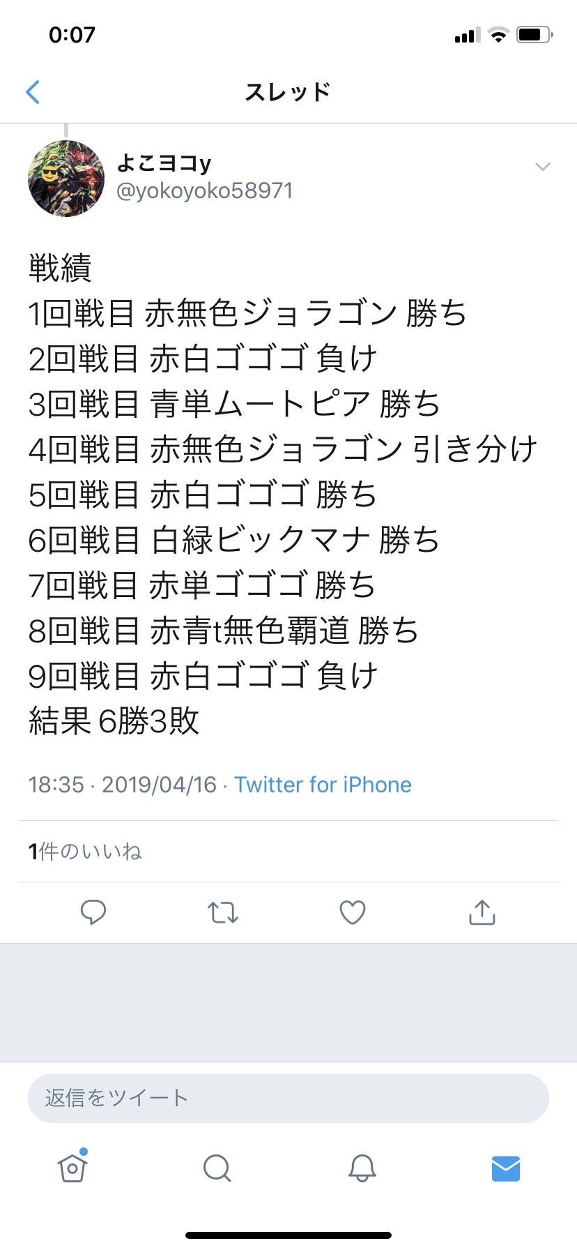 20190427053248f92.png