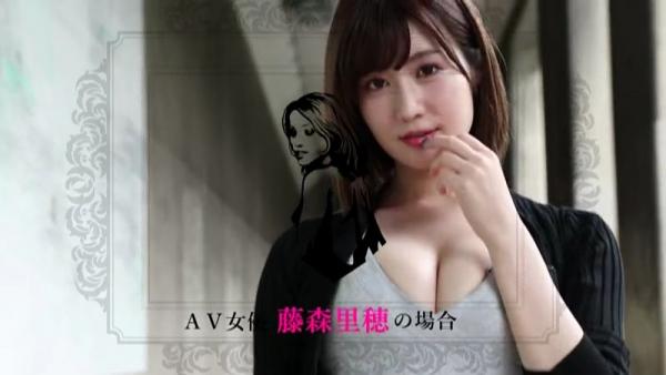 藤森里穂 2020年売上No1女優 伝説の淫獣 画像49枚のa01枚目