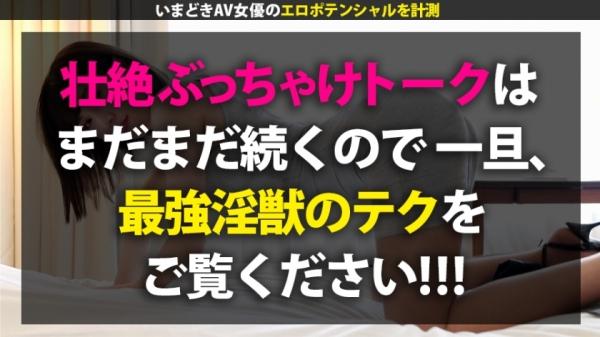 藤森里穂 2020年売上No1女優 伝説の淫獣 画像49枚のb05枚目