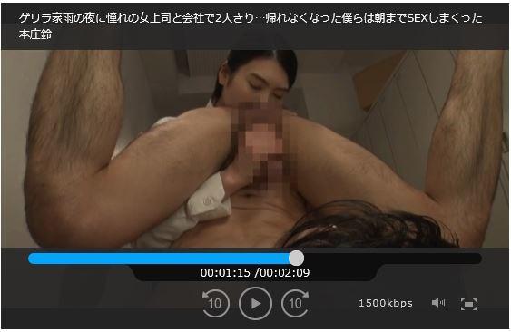 スレンダー美人 本庄鈴さん、朝までSEXしまくる。画像61枚のc18.jpg