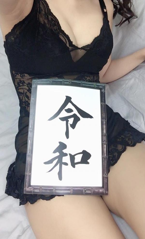 神宮寺ナオさん、40日間の禁欲明けにぐちょぐちょでイキまくる。画像31枚のa09枚目