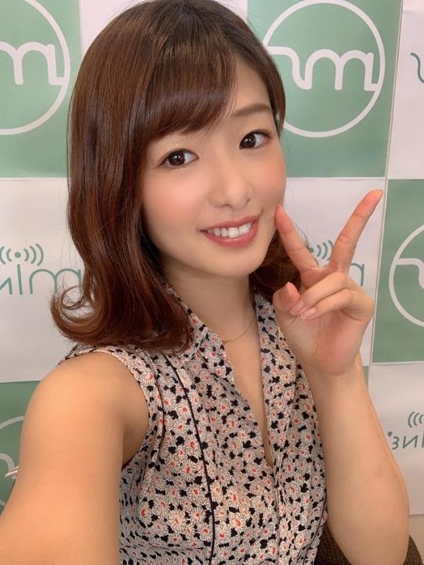 川上奈々美さん、「くぱぁ」をスマホで撮られてしまう。画像59枚の2