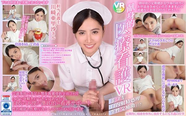 川崎亜里沙 お尻の大きなS級美人SEX画像118枚のc01枚目