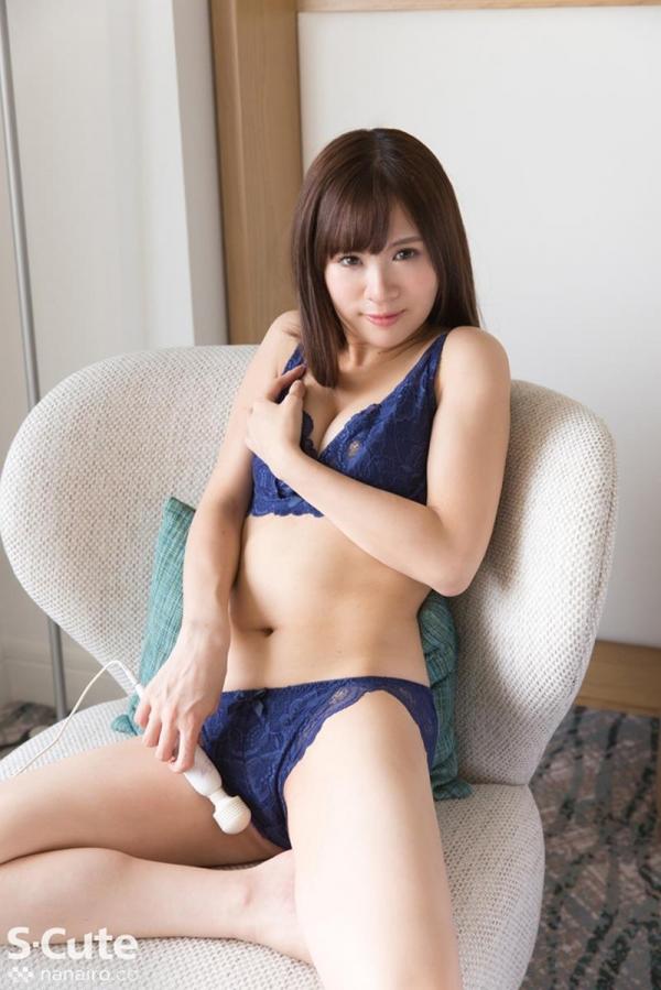 深田みお S-cute Mio の無修正 マンコ図鑑 小森みくろ画像41枚のa21枚目