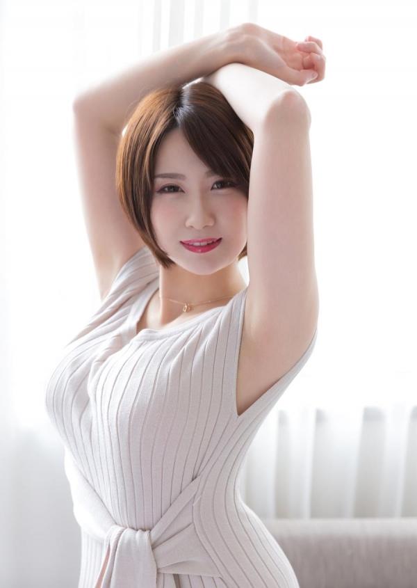 来まえび(鷹宮ゆい)ミニマムな巨乳美女のエロ画像63枚のa23枚目
