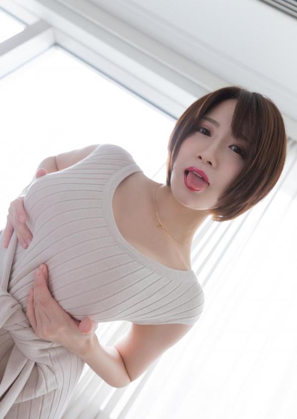 来まえび(鷹宮ゆい)ミニマムな巨乳美女のエロ画像63枚のa25枚目