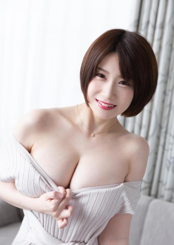 来まえび(鷹宮ゆい)ミニマムな巨乳美女のエロ画像63枚のa27枚目
