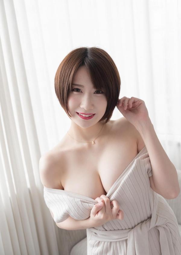 来まえび(鷹宮ゆい)ミニマムな巨乳美女のエロ画像63枚のa29枚目