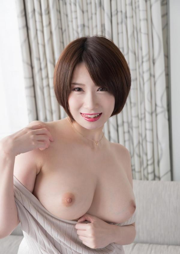 来まえび(鷹宮ゆい)ミニマムな巨乳美女のエロ画像63枚のa36枚目