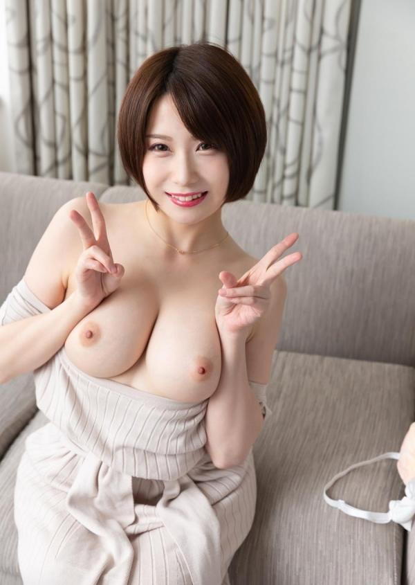 来まえび(鷹宮ゆい)ミニマムな巨乳美女のエロ画像63枚のa38枚目