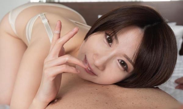 来まえび(鷹宮ゆい)ミニマムな巨乳美女のエロ画像63枚のb05枚目