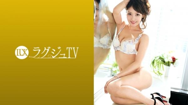 美作彩凪(楓まお)スレンダー美女セックス画像62枚のb01枚目