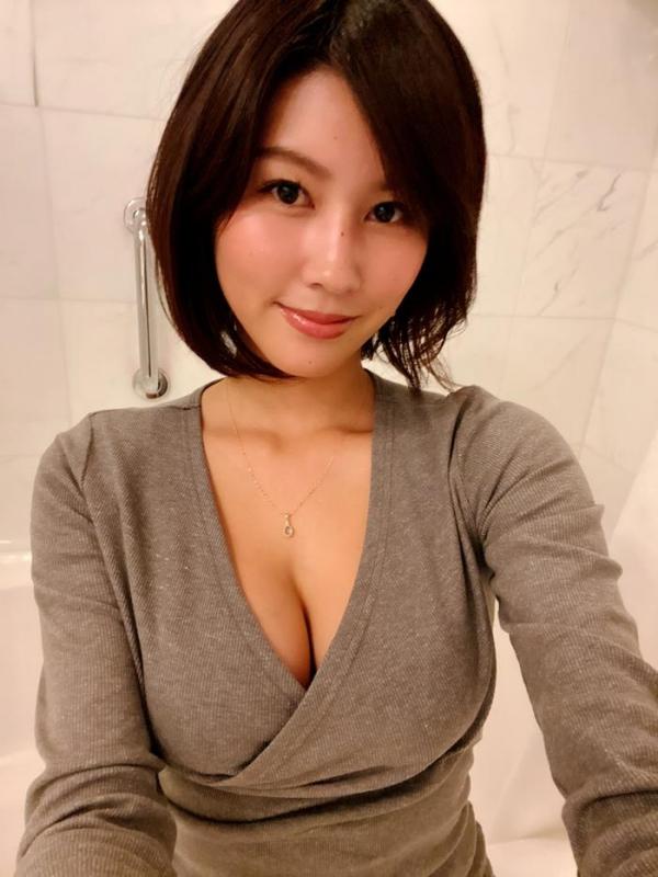 美乃すずめ 週刊ポスト「神戸の女 美乃」中イキする。画像44枚のa01枚目