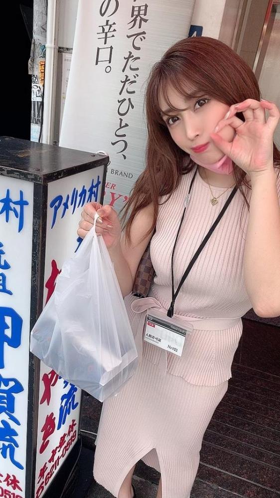 森咲智美 エロすぎるGカップグラドル画像100枚のa018枚目