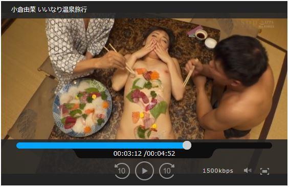 小倉由菜さん、温泉旅行で女体盛りにされてしまう。画像68枚のb20枚目