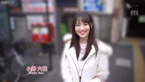 小野六花(おのりっか)18歳ピュア美少女のエロ画像61枚のb02枚目