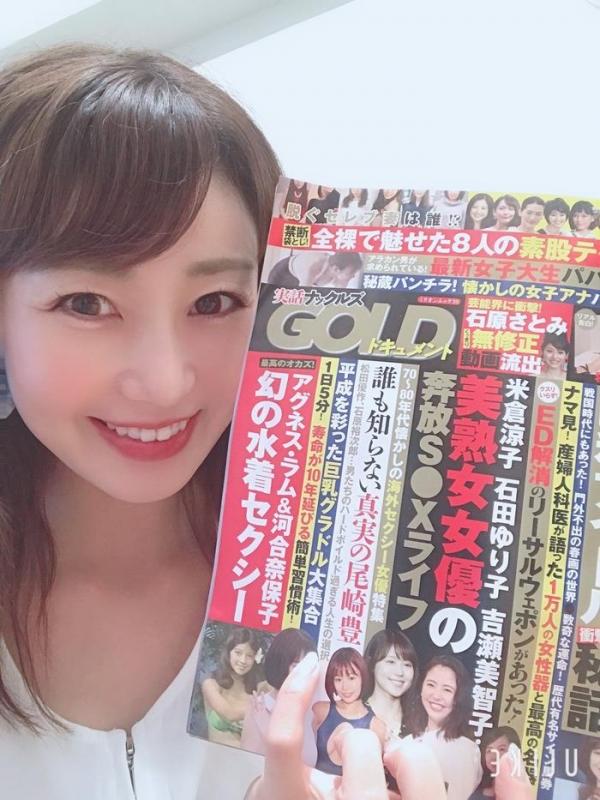 大島優香 マドンナ専属 アラフォー美熟女エロ画像36枚のa001枚目