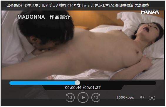 大島優香 マドンナ専属 アラフォー美熟女エロ画像36枚のc012枚目