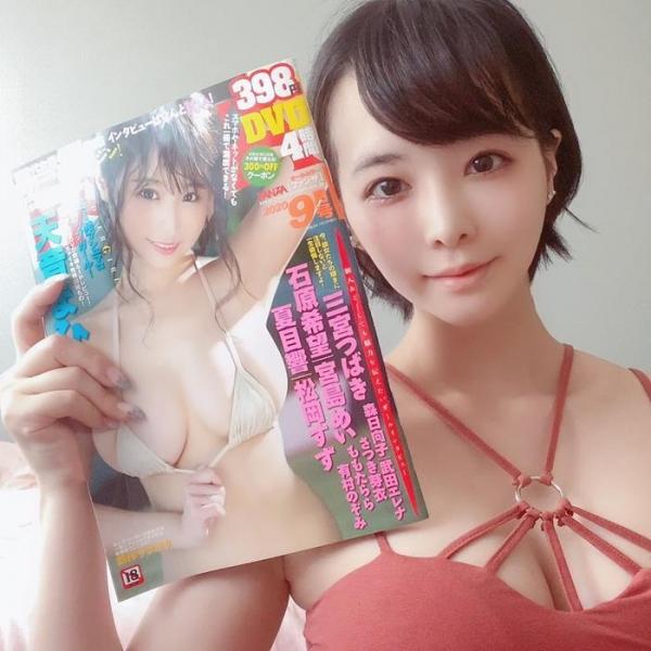 三宮つばき ミステリアスなスレンダー巨乳美少女画像44枚のa007枚目