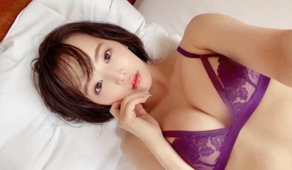 三宮つばき ミステリアスなスレンダー巨乳美少女画像44枚のa024枚目
