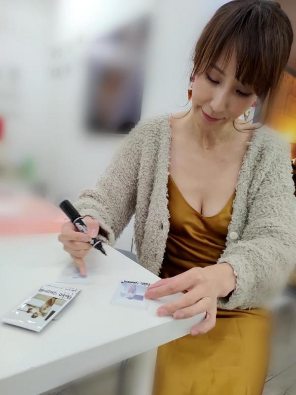 澤村レイコ(高坂保奈美)S級熟女フルヌード画像120枚のa07枚目