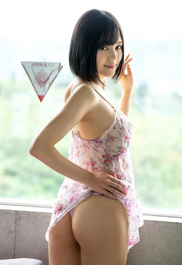 涼森れむ スレンダー美巨乳美女ヌード画像142枚のb033枚目