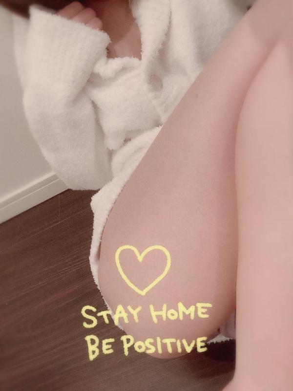 東條なつ 20歳 ビックンビックンイキまくるハニカミ美少女【画像】41枚のa13枚目