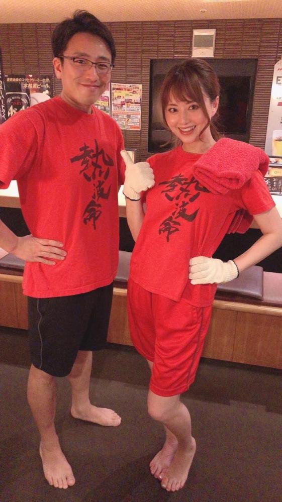 熟女になった吉沢明歩さん、現在の様子がコチラ【画像】43枚のa12枚目