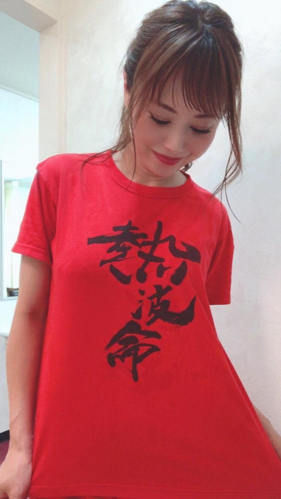熟女になった吉沢明歩さん、現在の様子がコチラ【画像】43枚のa13枚目